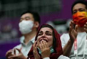 اشکهای نجمه خدمتی پس از طلایی شدن فروغی در توکیو/عکس