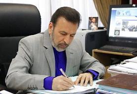 واعظی کسب مدال طلای المپیک توسط تیرانداز ایرانی را تبریک گفت