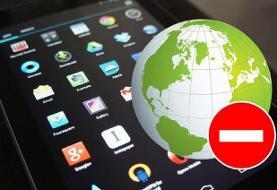 درخواست اصولگرایان از دولت رئیسی: اینترنت را محدود کنید، مثل روسیه!