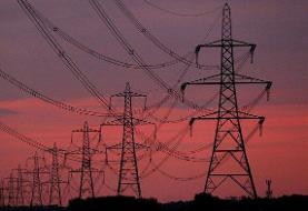 طرح انگلیس برای کاهش صورتحساب برق مصرف کنندگان