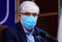 دستور فوری وزیر بهداشت برای آغاز واکسیناسیون ۵ گروه جدید