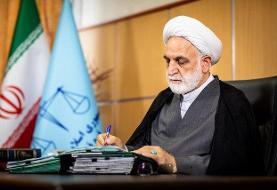 پیام تسلیت رئیس قوه قضائیه به عضو حقوقدان شورای نگهبان