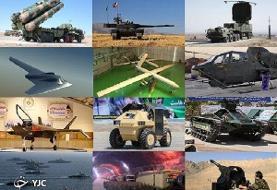 تصاویر | وقتی موشکهای کروز دشمن روی هوا شکار میشوند