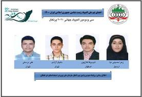چهار مدال رنگی، رهآورد دانشآموزان ایرانی از المپیاد جهانی زیستشناسی