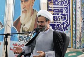 امام جمعه بجنورد: نگهداری سگ مگر برای نگهبانی و گلهداری، شرعاً حرام است