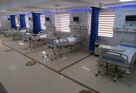 هتلینگ بیمارستان ارس پارسآباد افتتاح شد