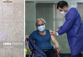 تقاضای وزارت بهداشت از مردم برای ثبتنام در سامانه واکسیناسیون کرونا