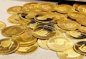 سکه ۱۲۰ هزار تومان ارزان شد| جدیدترین نرخ طلا و سکه در ۲۵ شهریور ۱۴۰۰