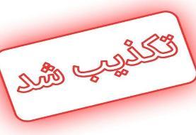 سازمان آب خوزستان: آب خوزستان به هیچ کشوری منتقل نمیشود