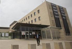 ادعای جاسوسی کارمند وزارت خارجه اسرائیل برای ایران