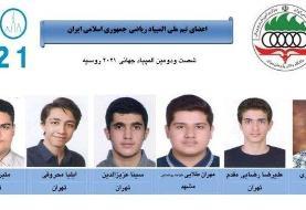 موفقیت دانشآموزان ایرانی در المپیاد جهانی ریاضی