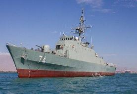 ناو سهند و ناوبندر مکران در رژه عظیم دریایی روسیه شرکت کردند