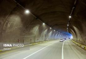 تونل البرز به آزادراه تهران- شمال اضافه میشود