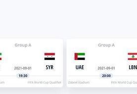 فیفا میزبانی تیم ملی ایران در تهران را تایید کرد
