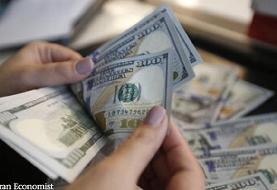 ۲ علت صعودی شدن قیمت دلار