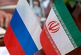 کدام کالا در صدر صادرات ایران به روسیه است؟
