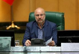 قالیباف:  بنده حاضرم برای حل مشکلات خوزستان کفش هر کسی را واکس بزنم!
