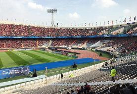 انتخابی جام جهانی قطر | ایران از فیفا اوکی گرفت | ۵ بازی تیم ملی در تهران