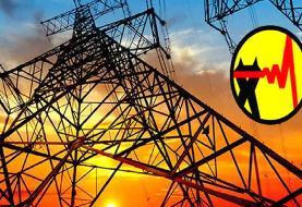 برق ۱۰۰ اداره پر مصرف سیستان و بلوچستان قطع شد