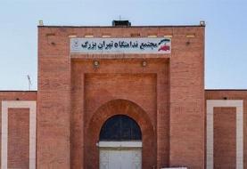 آزادی ۱۵۷ تن از مددجویان ندامتگاه تهران بزرگ از زندان به مناسبت عید سعید قربان