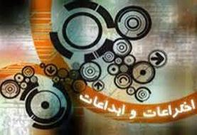 ۱۱۵ دانش آموز ایرانی عضو فدراسیون جهانی مخترعین شدند
