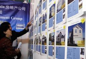 جذابیت بازار مسکن آمریکا برای چینی ها