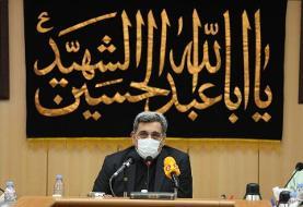 تهران سیاهپوش محرم و صفر میشود   ماموریت حناچی به سازمانهای زیرمجموعه شهرداری برای محرم
