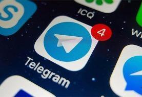 بررسی طرح صیانت از حقوق کاربران در جلسه غیرعلنی فردای مجلس