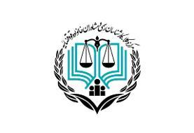 آغاز ثبت نام آزمون وکالت ۱۴۰۰ مرکز وکلای قوه قضائیه از چهارشنبه