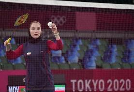 (تصاویر) وداع ثریا، دختر ایرانی، با توکیو