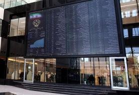 خروج سهام داران در روز نزولی بورس