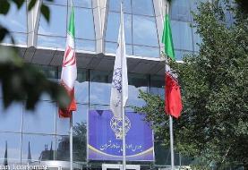 سقوط ۸۰ درصدی بورس تهران