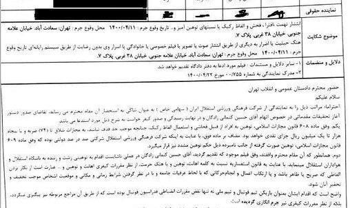وضعیت شکایت استقلال از کنعانیزادگان از زبان مدیر حقوقی این باشگاه