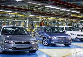 آغاز پیش فروش ۵ محصول ایران خودرو از ۶ مردادماه