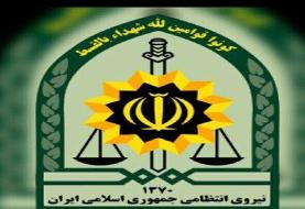 ماجرای خبر زیر گرفتن سرباز ناجا توسط خودروی سفیر بلاروس