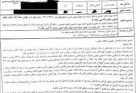 شکایت استقلال از کنعانیزادگان در مراجع قضایی/عکس