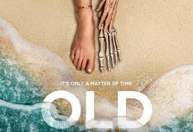صدرنشینی فیلم جدید شیامالان در گیشه آمریکا