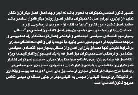 واکنش حمید ابوطالبی به نحوه  بررسی و تصویب طرح صیانت از فضای مجازی