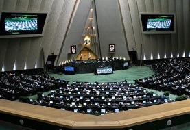 موافقان و مخالفان طرح محدودیت اینترنت در مجلس چه گفتند؟