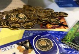 نوسان قیمتها در بازار طلا و سکه | جدیدترین نرخ طلا و سکه در ۱۱ مرداد ۱۴۰۰
