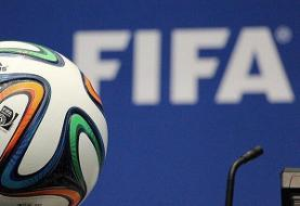 فیفا میزبانی در بصره را نپذیرفت/ بازی ایران و عراق در زمین بی طرف