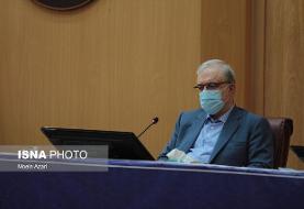 دستور وزیر بهداشت برای واکسیناسیون قضات و کارمندان دادگاهها