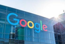 بازگشایی دفاتر گوگل به تاخیر افتاد