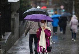 ورود سامانه بارشی به کشور/ کاهش دما تا ۱۲ درجه در برخی نقاط