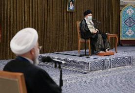 خداحافظی انتقادآمیز  رهبر جمهوری اسلامی با دولت روحانی: در این دولت معلوم شد اعتماد به غرب جواب نمیدهد