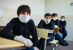 ستاد کرونا: بازگشایی مدارس از دانشگاهها مهمتر است
