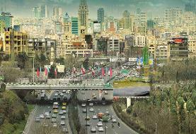 پیش بینی جدید صندوق بین المللی پول از وضعیت اقتصاد ایران