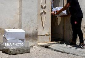 توزیع غذای گرم میان نیازمندان در عید غدیر