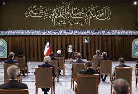 ترجمه کتیبه نصب شده در دیدار هیئت دولت دوازدهم با رهبر انقلاب