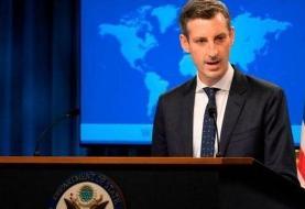 آمریکا خشونت علیه معترضان مسالمت جو در ایران را محکوم کرد